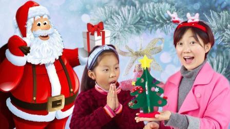 大惊小怪秀 第一季 儿童手工自制圣诞树 92
