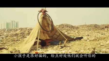 6分钟看完印度电影《贫民窟的百万富翁》
