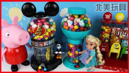 迪士尼米奇泡泡糖自动贩卖机玩具!