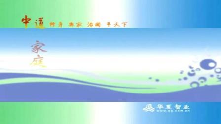孩子教育培训机构 孩子的教育视频 教育孩子的网站