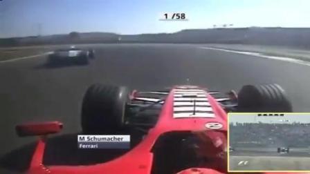 一代车王舒马赫! 告诉你开着法拉利F1方程式赛车是怎样超车的!