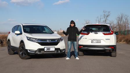 对比测试本田CR-V混动版/汽油版