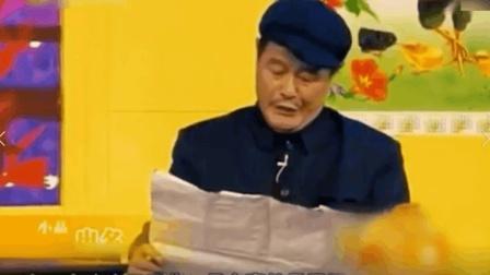 赵本山大叔再演经典小品, 为了出名真够拼, 看一次笑一次