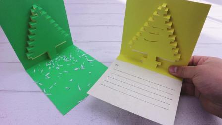 圣诞送什么好? 做一张立体松树贺卡怎么样?