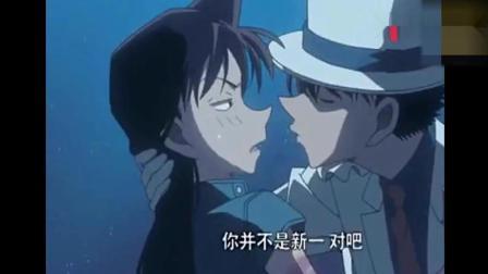 名侦探柯南: 小兰和怪盗基德亲吻, 柯南听到之后瞬间吃醋了 !