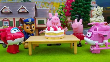 汪汪队立大功玩具视频 第一季 帮小猪佩奇做生日蛋糕