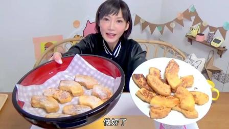 年轮蛋糕的新吃法 法式小面包一口一个一脸幸福 木下大胃王!