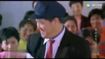 赵本山在县妇女大会上的笑点频出, 让笑