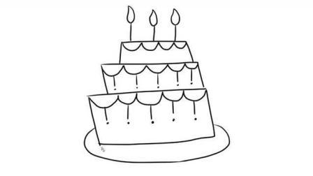 简单的多层蛋糕儿童亲子简笔画 宝宝轻松学画画