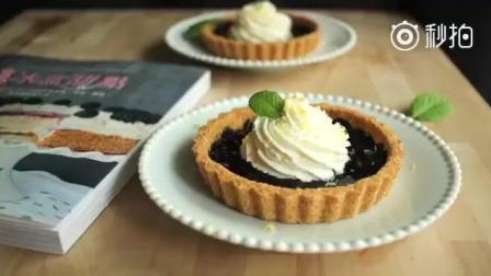 午后甜品~柠檬蓝莓乳酪迷你塔
