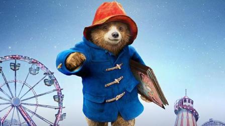 《帕丁顿熊》系列为何圈粉无数? 无需深度和内涵, 只需一个暖心的故事