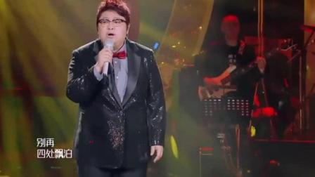 韩红演唱《故乡的云》动听的旋律真好听, 唱哭台下的所有观众