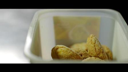 《与爱的人甜蜜分享》—蛋糕品牌宣传片