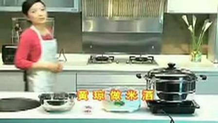 酿酒技术视频 米酒的制作方法视频 家庭米酒制作视频教程 甜酒曲使用方法