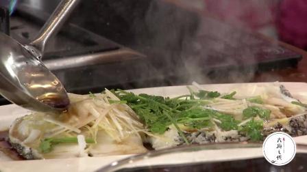 大厨之作-葱油银鳕