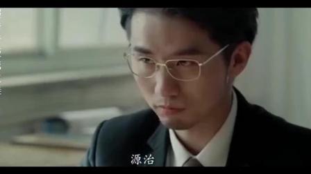 万万没想到, 我叫王大锤: 万万没想到, 我还是成为了制霸铃兰高中王者的男人.mp4