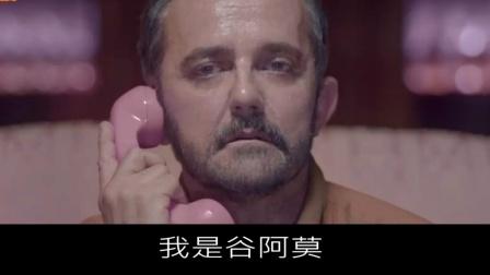 谷阿莫说故事 第三季:5分钟看完2017人类百态的电影《肌肤》151