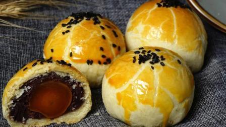 《网红蛋黄酥》免费视频—西点学校-烘焙学校-西点培训学校-烘焙培训-欧焙蛋糕烘焙学校