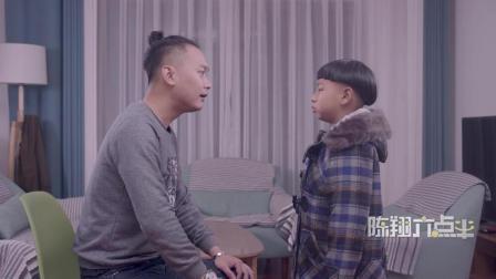 陈翔六点半: 你伤害了我, 还想一赖而过?