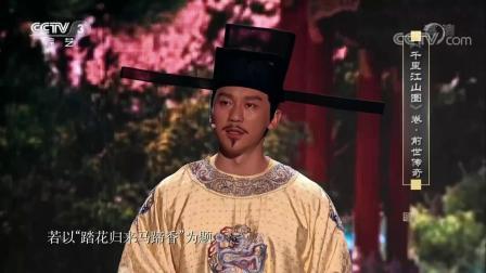 李晨扮演宋徽宗,演绎名作前世传奇,观众无不为之动容