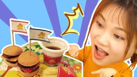 超能玩具白白侠 2017 白白侠食玩秀:日本食玩 自制汉堡薯条套餐DIY快餐