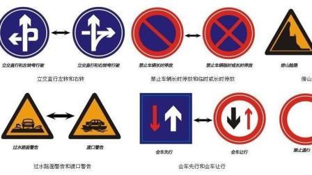 交警提醒: 分不清这些交通标志, 100分都不够你扣!