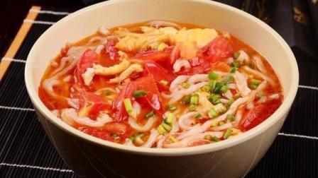 巧媳妇做家常菜, 西红柿鸡蛋面, 味道好极了, 简单, 好上手, 连着吃了几碗