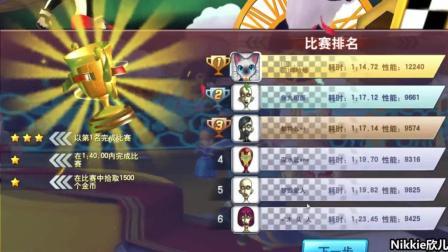 欣儿游戏实况: 开心赛车ep.31