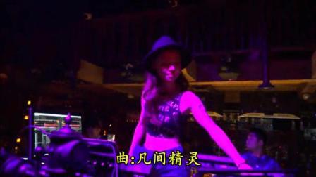 一首DJ版舞曲《流泪的情人》, 好听极了, 单曲循环试听6遍!
