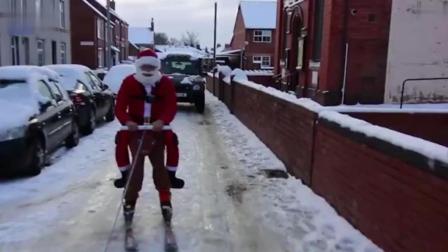 圣诞爷爷你的马车呢?