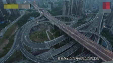 在重庆比较任性的立交桥, 上桥等于进迷宫, 高德导航都懵了!