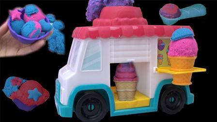 奇奇和悦悦的玩具 2017 小猪佩奇做水果味冰淇淋 326