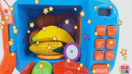 神奇的魔法料理机魔力变变变, 一起来切水果变小宝宝与多彩水晶泥