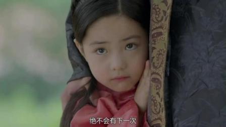 《步步惊心丽》解树祭日, 王昭初次见到亲生女儿, 小解树太可爱了