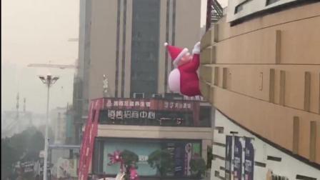 """巨型充气""""圣诞老人""""爬上重庆楼顶    路人: 快回家挂袜子"""