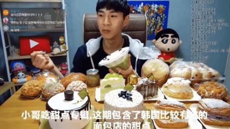 大胃王奔驰小哥吃蛋糕和面包, 这哥们吃饭真的太奢侈了