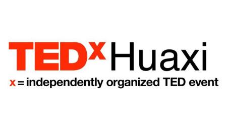 颠覆你的认知:包新@TEDxHuaxi