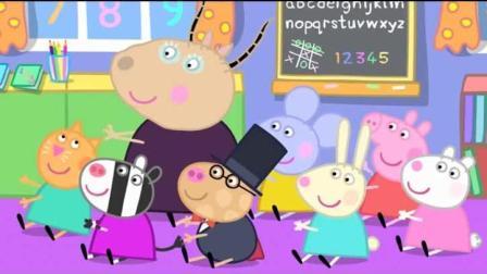《小猪佩奇》佩奇的班级才艺日, 心机的苏西出卖了佩奇