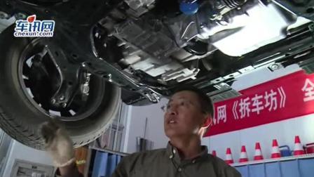 《每日一分钟》CR-V整车拆解点评