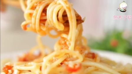 美食食谱: 西餐蒜香意大利面在家做, 为自己的家人奉献出最好吃的美味