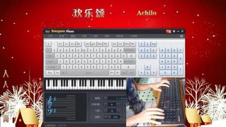 欢乐颂-EOP键盘钢琴免费五线谱双手简谱下载
