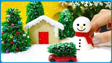 圣诞节到咯给自己设计一套圣诞礼物吧 小跑车拉回了圣诞树 小伶玩具 小猪佩奇