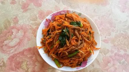 胡萝卜加菠菜, 营养价值丰富的家常菜, 做法简单, 1分钟学会
