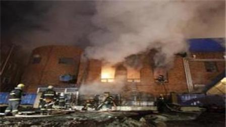 河北邯郸一洗浴中心发生火灾致6人死亡