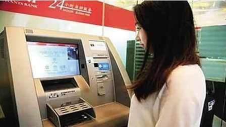 第8期 四大银行宣布ATM机刷脸就能取钱