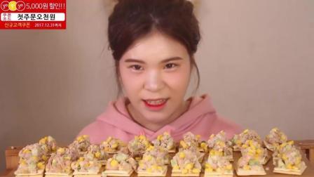 韩国大胃王donkey妹妹吃美味金枪鱼玉米沙拉夹心饼干
