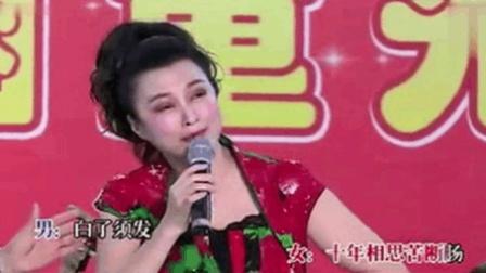 潮剧选段《十年相思情》演唱: 张怡凰 王锐光