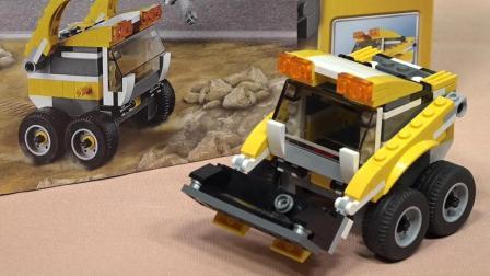 玩具小宇宙45 220个颗粒还原一个推土机