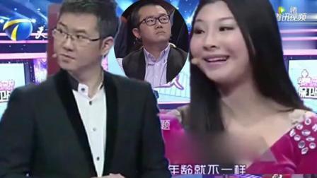 女友太漂亮小伙不让外出工作, 一上台赵川看呆, 涂磊都看傻了!