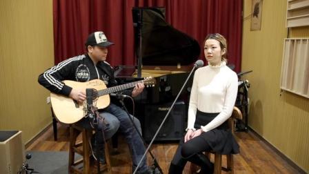吉他弹唱 香格里拉(搭档: 刘唱)